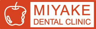 みやけ歯科医院ロゴ